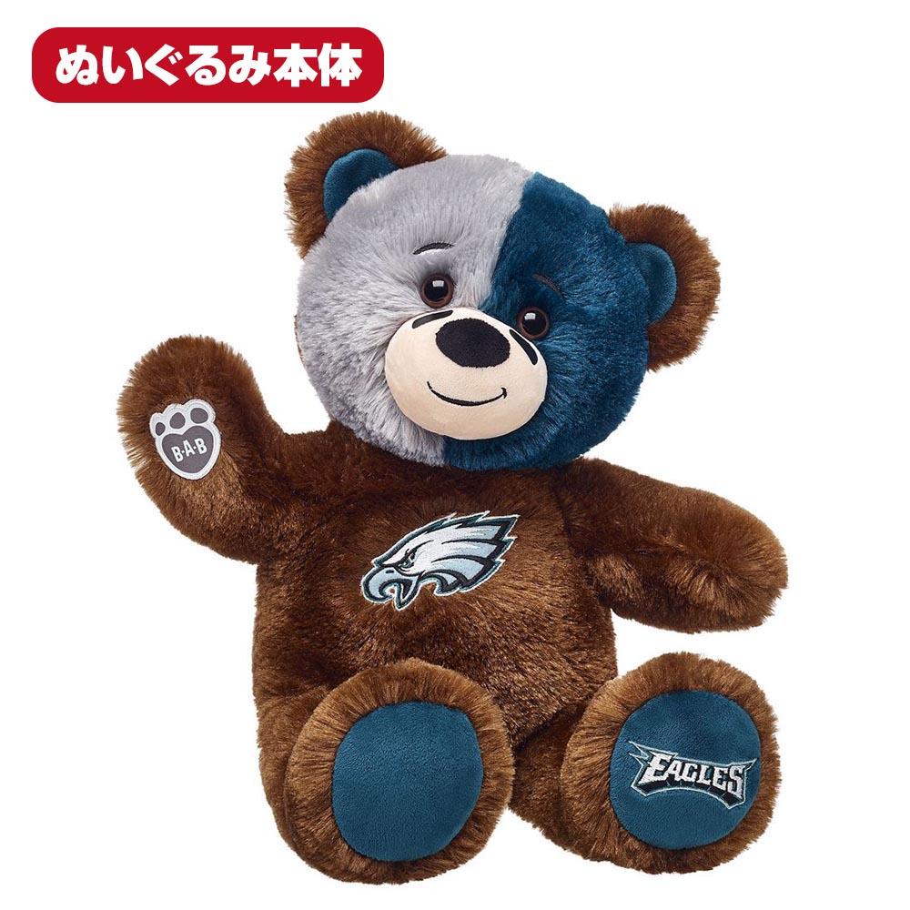 Build-A-Bear ダッフィー NFL イーグルス ぬいぐるみ 本体 ビルドアベア