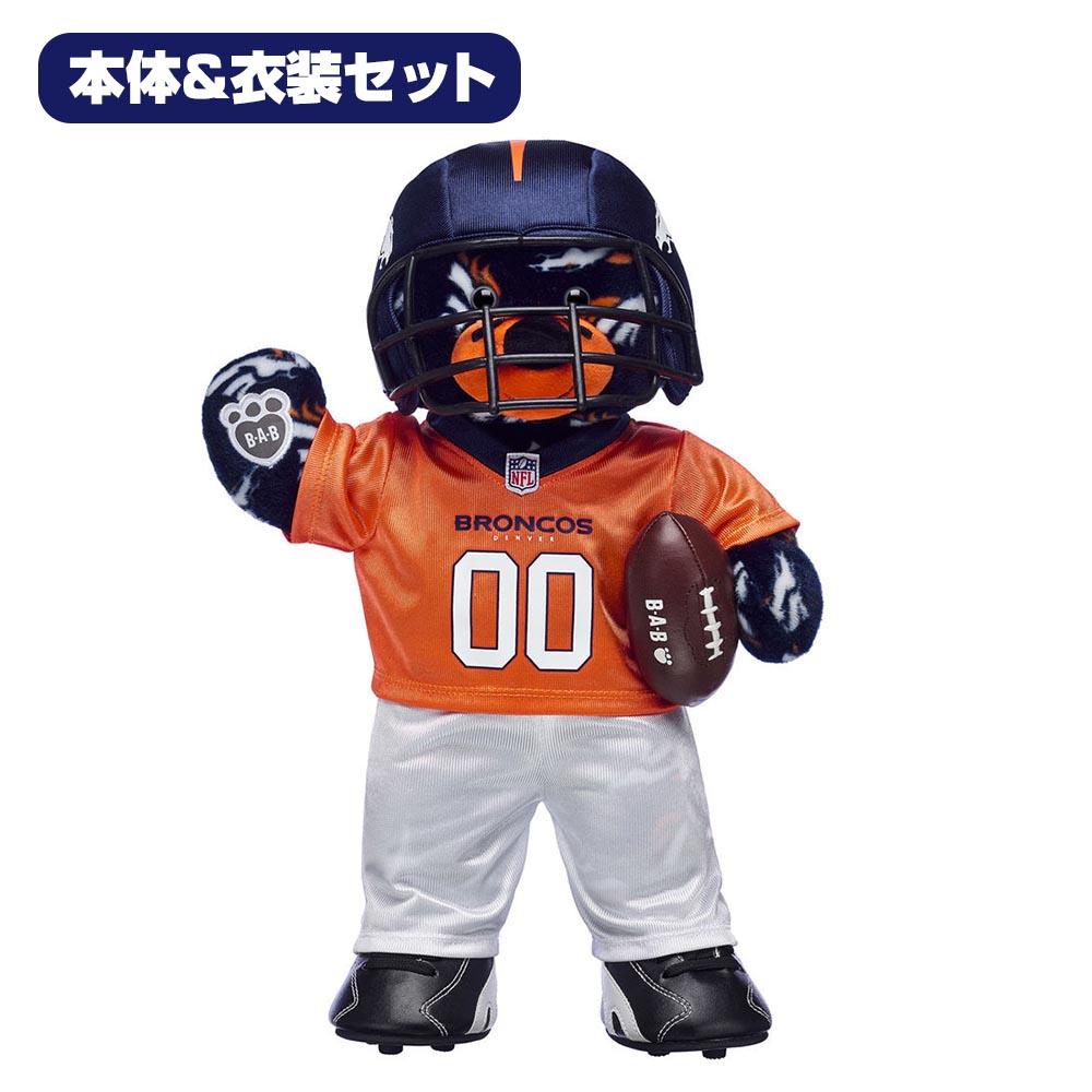 Build-A-Bear ダッフィー NFL ブロンコス ぬいぐるみ コスチュームセット ビルドアベア