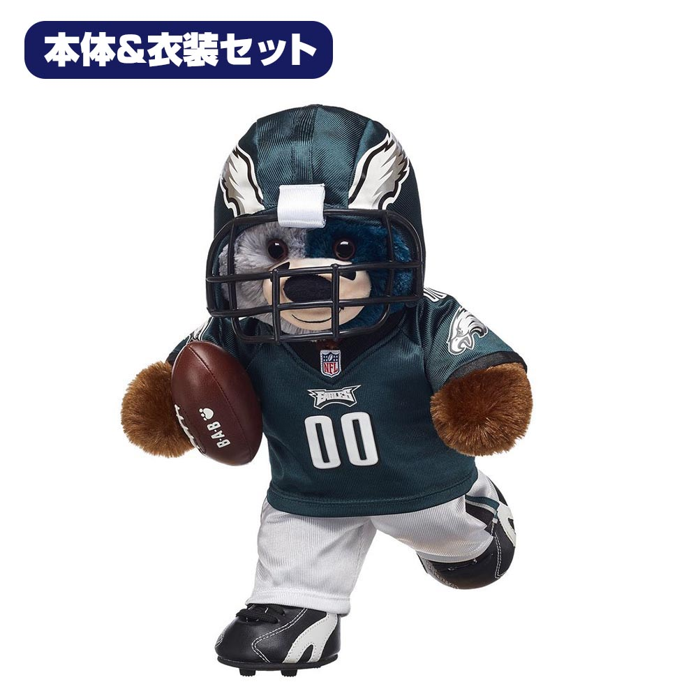 Build-A-Bear ダッフィー NFL イーグルス ぬいぐるみ コスチュームセット ビルドアベア