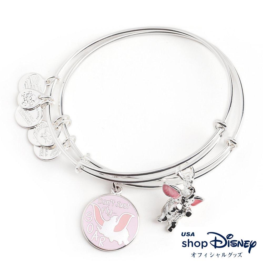 ディズニー Disney ダンボ ブレスレット バングル セット アレックス アンド アニ レディース ギフト プレゼント