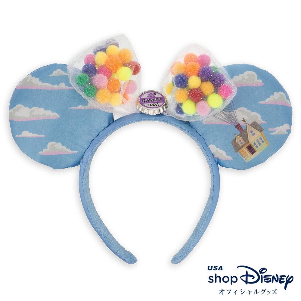 ディズニー Disney カールじいさんの空飛ぶ家 カチューシャ レディース ギフト プレゼント