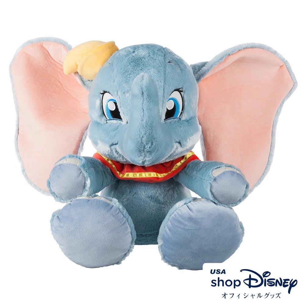 ディズニー Disney ダンボ ぬいぐるみ 中 ギフト プレゼント