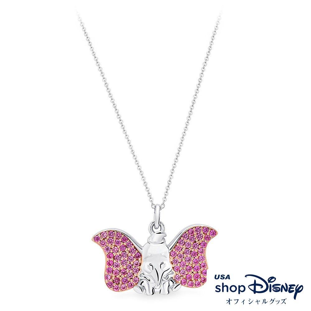 ディズニー Disney ダンボ ネックレス クリスル CRISLU レディース ギフト プレゼント