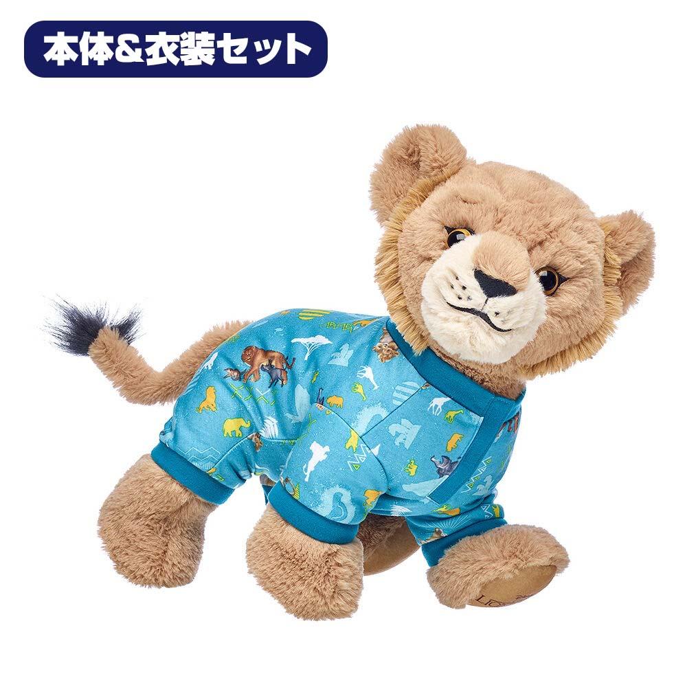 ディズニー Disney ライオンキング シンバ ぬいぐるみ 衣装 セット ビルドアベア