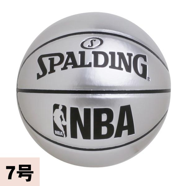 糖果股票 NBA 篮球银斯伯丁 /SPALDING UNDERGLASS
