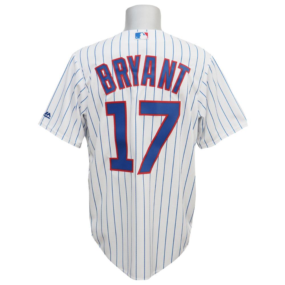 218b2d7f MLB NBA NFL Goods Shop: MLB Cubs Chris Bryant-based replica uniforms ...