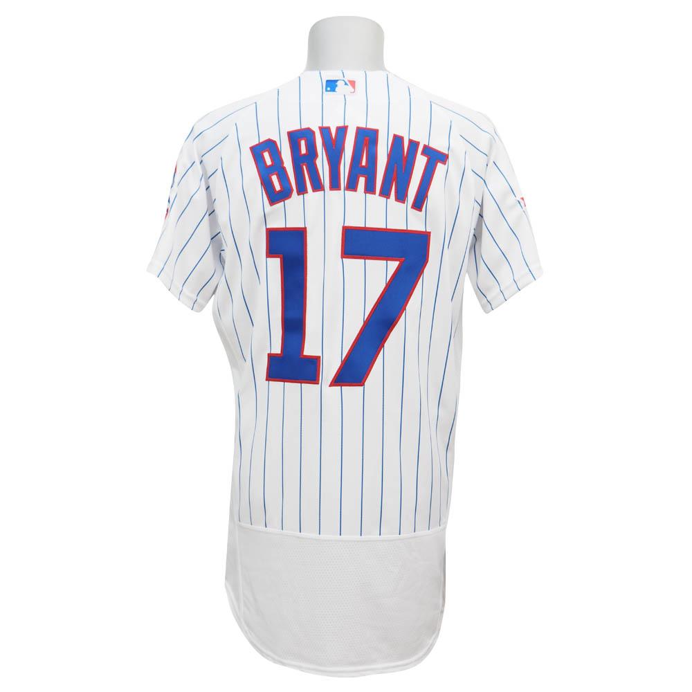 MLB カブス クリス・ブライアント フレックスベース オーセンティック プレーヤー ユニフォーム マジェスティック/Majestic