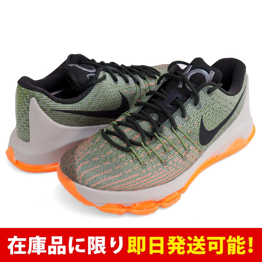 592560d20dc ... denmark nike kd nike kd kevin durant kd 8 ep easy euro kd 8 ep easy