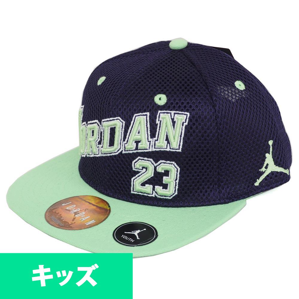 c2f87119aeb ... low price nike jordan nike jordan mesh snapback cap hat ink 9a1683 503  cef24 e3fa5