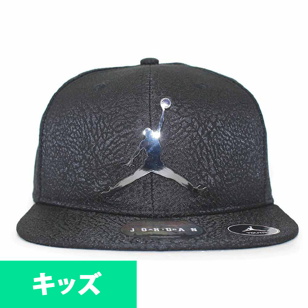 c93a0677b4e858 ... where to buy nike jordan nike jordan use elephant elite snapback cap hat  black black 9a1623