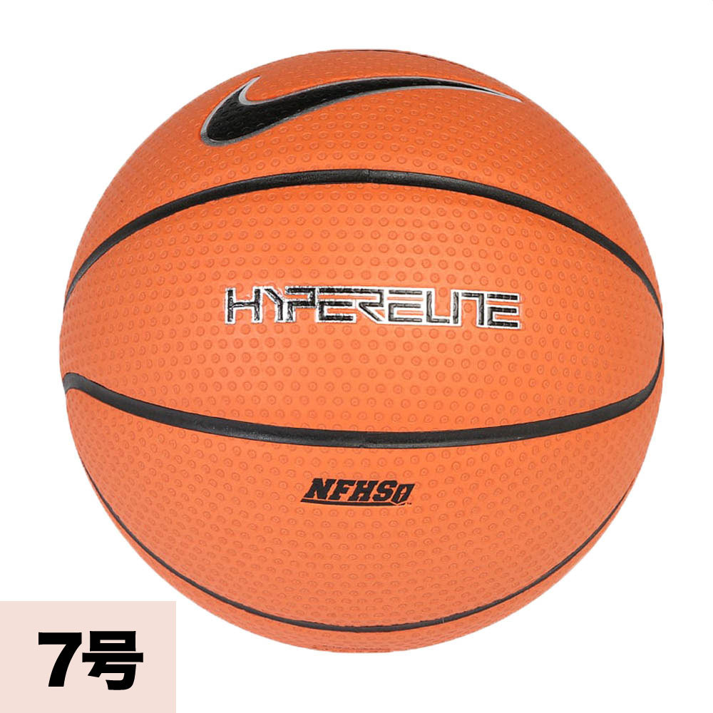 7 ball Nike hyper elite 8P basketball Nike /Nike umber / black BS3001-855