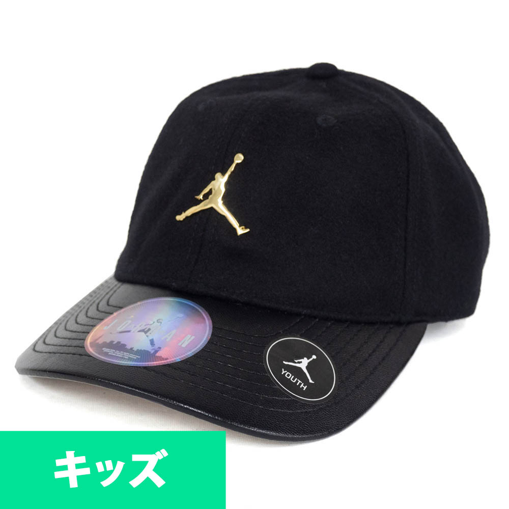 efd3a931db574a ... 23 snapback 8 26da2 2f361  official nike jordan nike jordan gold city cap  hat kids black 9a1977 429 017b0 12939