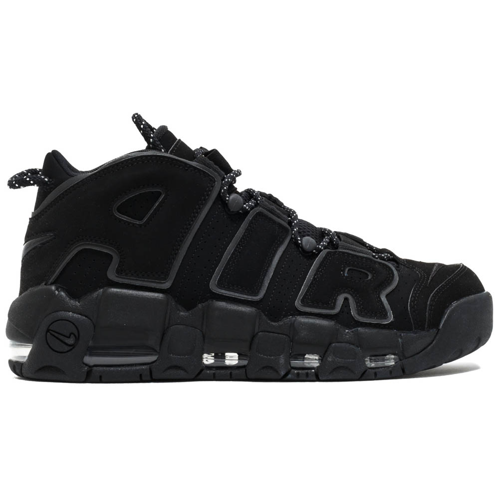 75637cb50022f Scottie Pippen shoes   basketball shoes air more up tempo AIR MORE UPTEMPO  Nike  Nike black 414