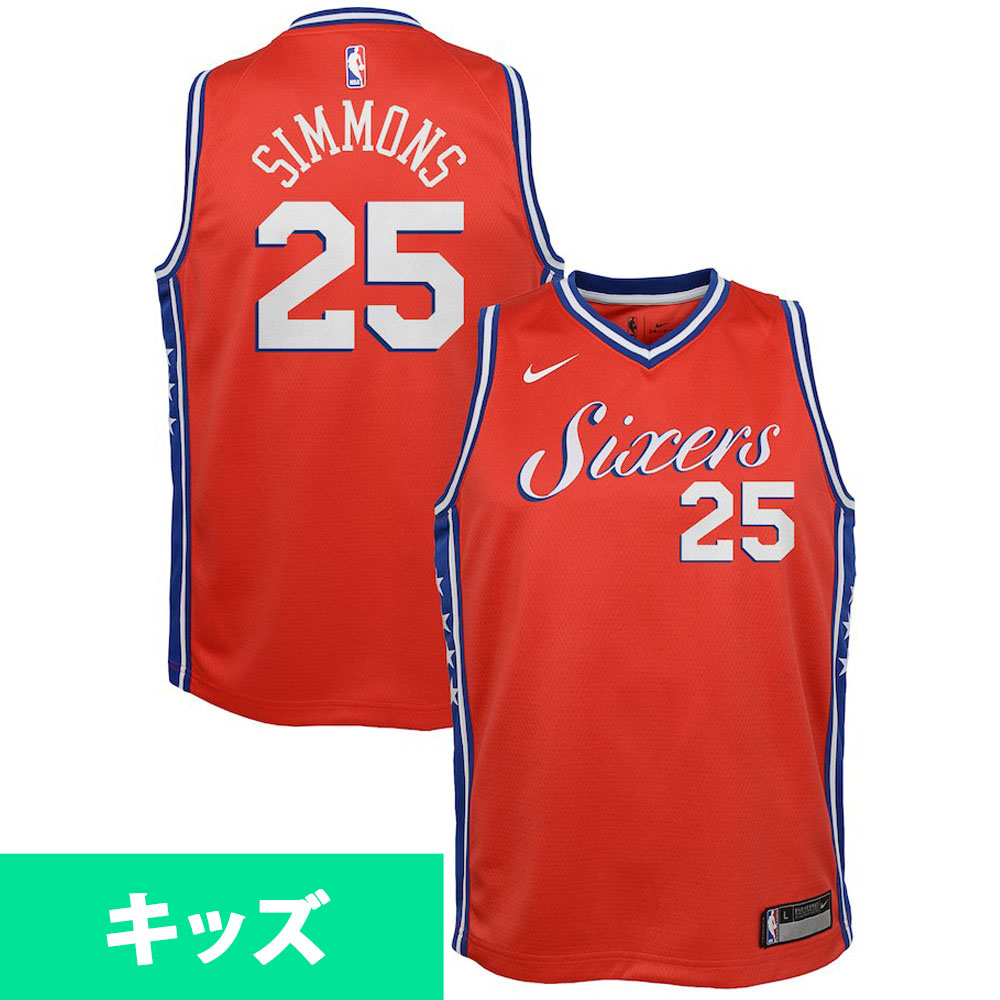 NBA 76ers ベン・シモンズ ユニフォーム/ジャージ キッズ スウィングマン ステートメント ナイキ/Nike レッド【1910価格変更】