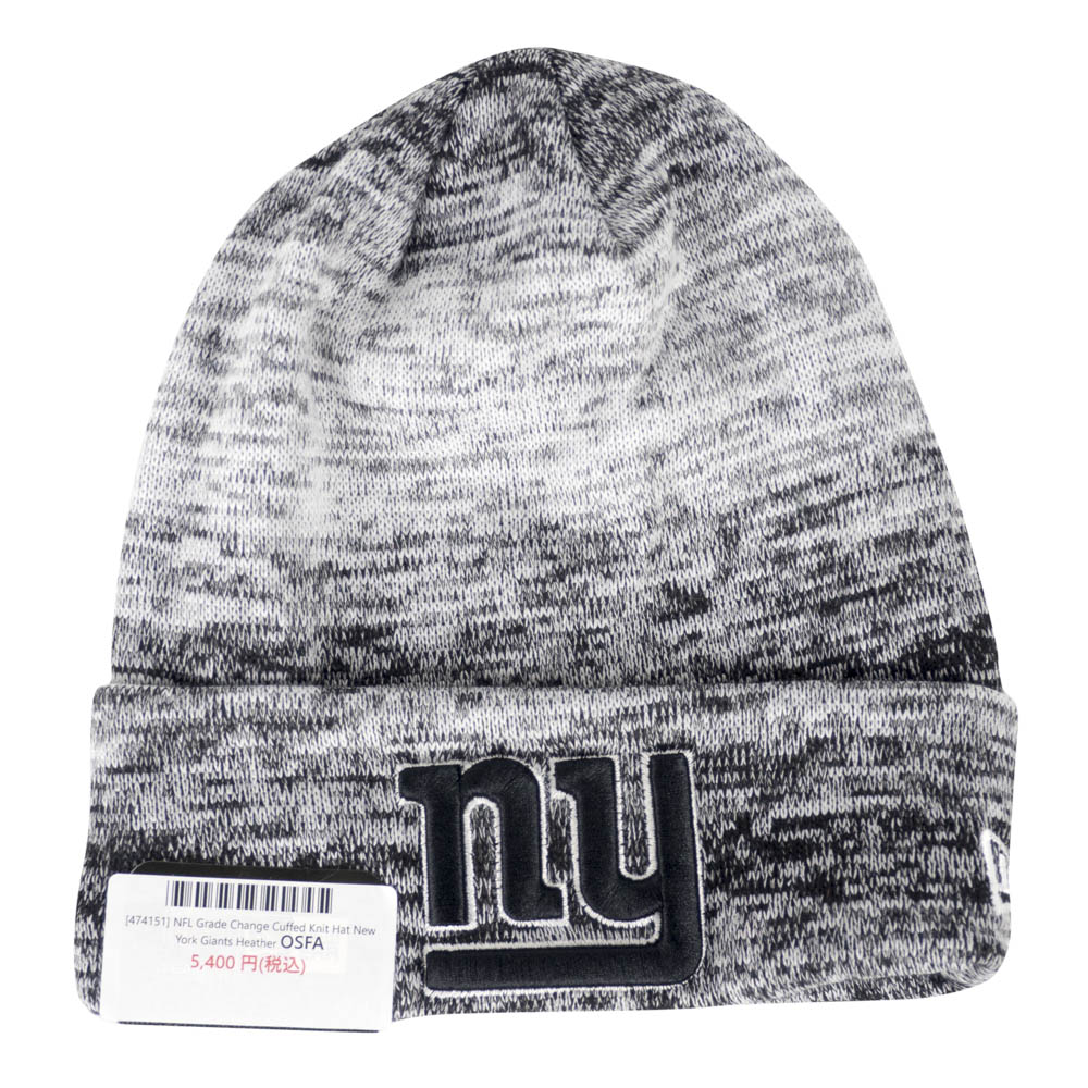 new nfl new york giants knit beanie winter hat cap osfa fef6abaaf  motoclubmexico.com