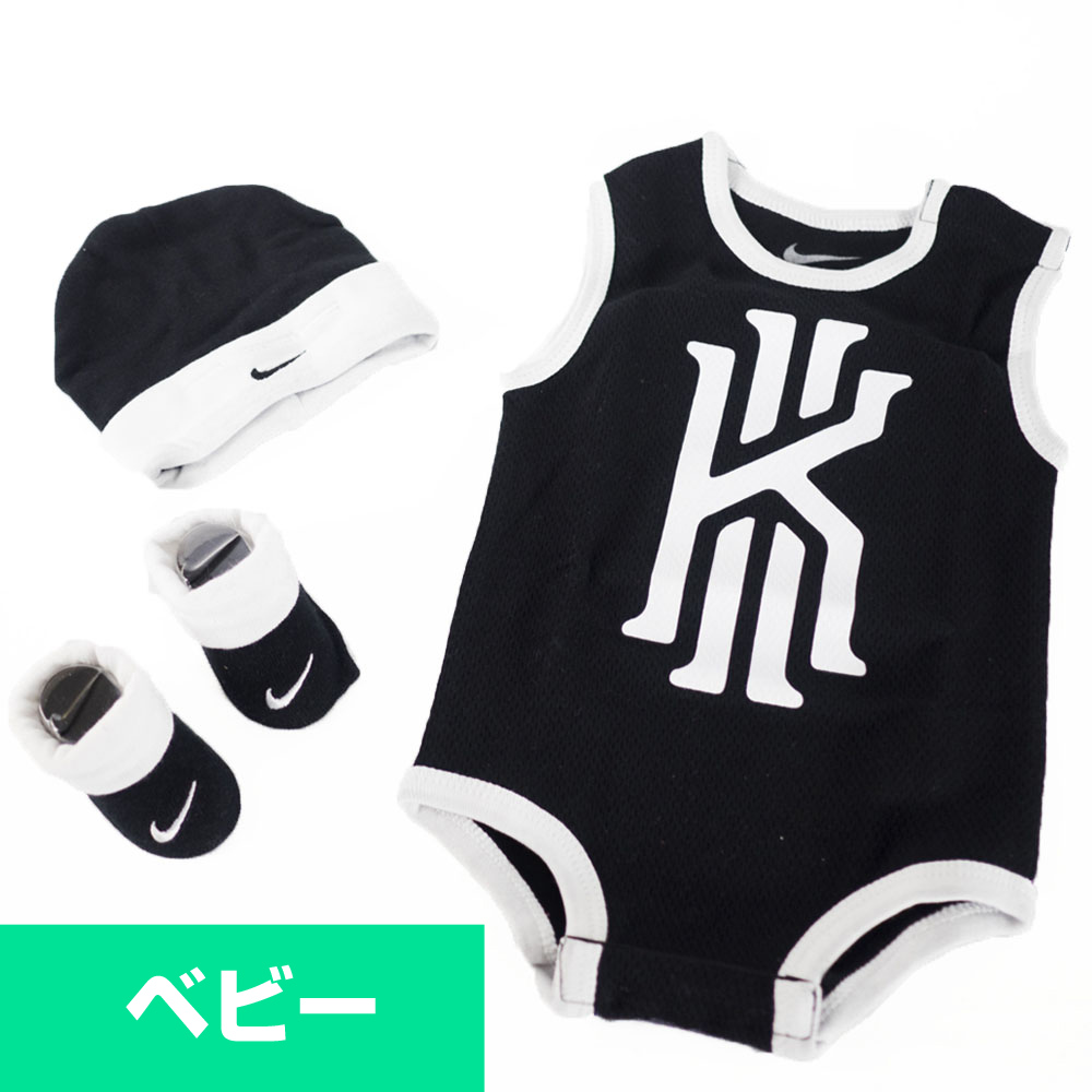 promo code d327b ca5d1 KYRIE chi Lee Irving rompers 3 ピースインファントセットナイキ /Nike black IBSPY0023