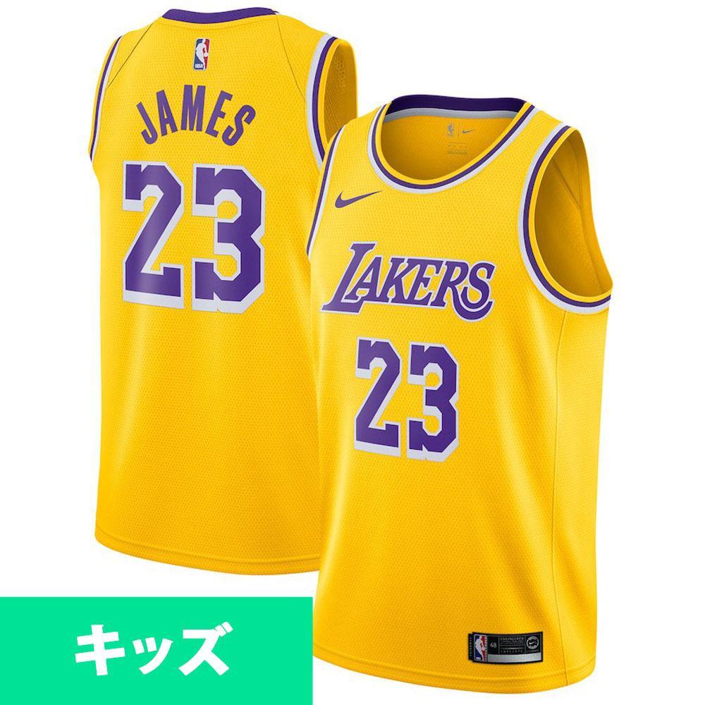 95eb77f51462 NBA Lakers Revlon James uniform   jersey use icon edition swing manno smart   Nike yellow