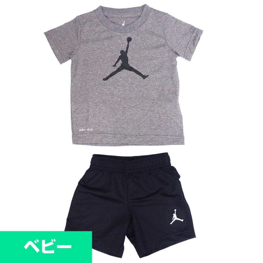 ジョーダン/JORDAN Tシャツ ベビー ジョーダン Tシャツ&ショーツ セット グレー