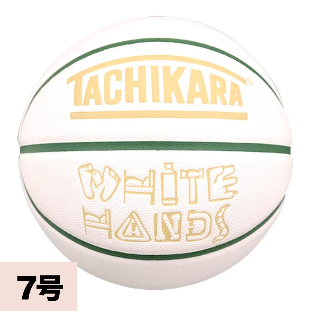 TACHIKARA ホワイトハンズ -フェア- TACHIKARA ホワイト/グリーン/ベージュ【1910価格変更】