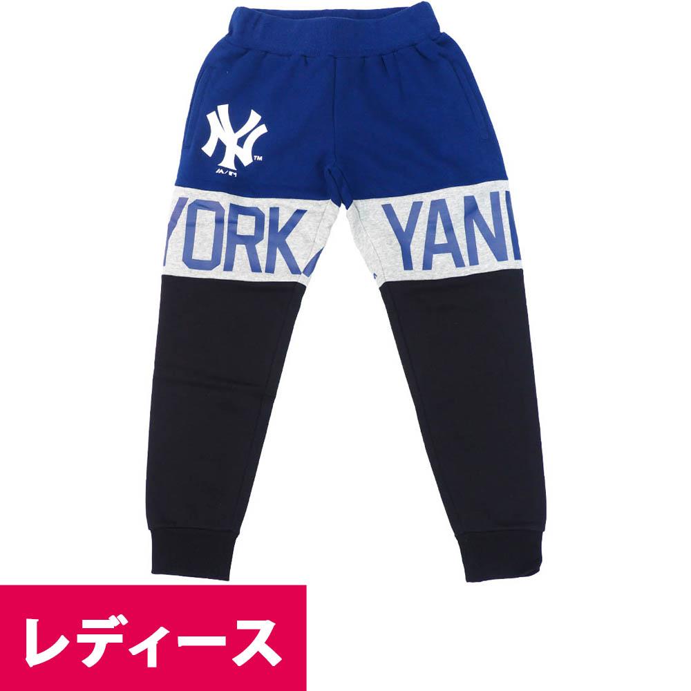 MLB ニューヨーク・ヤンキース ロングパンツ/ズボン 切替スウェットパンツ マジェスティック/Majestic ブラック