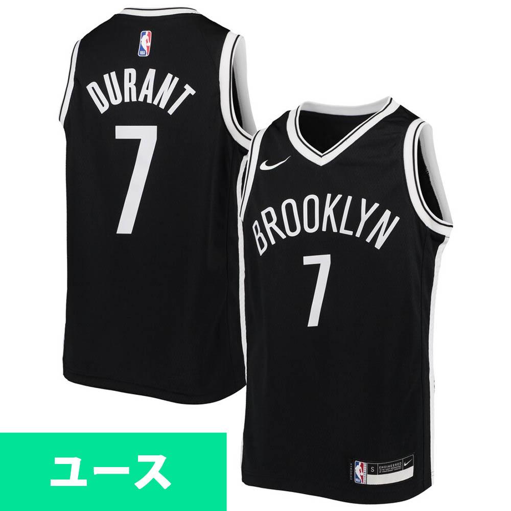 NBA ケビン・デュラント ブルックリン・ネッツ ユニフォーム/ジャージ ユース スウィングマン アイコン エディション ナイキ/Nike
