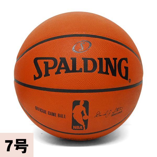 NBA バスケットボール 7号球 スポルディング/SPALDING OFFICIAL GAME BALL【7号球】
