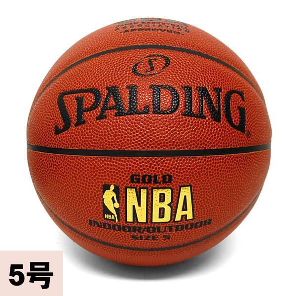 SPALDING NBA GOLD LOGO JBA official ball (ball No. 5)