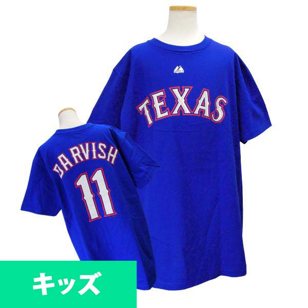 MLB Rangers Darvish with Kids T Shirt Blue majestic Player T shirt Youth