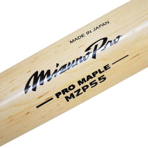 MLB松井秀喜信号型号硬式木制球棒[34英寸]USA美津浓限定PRO MAPLE-MZP 55