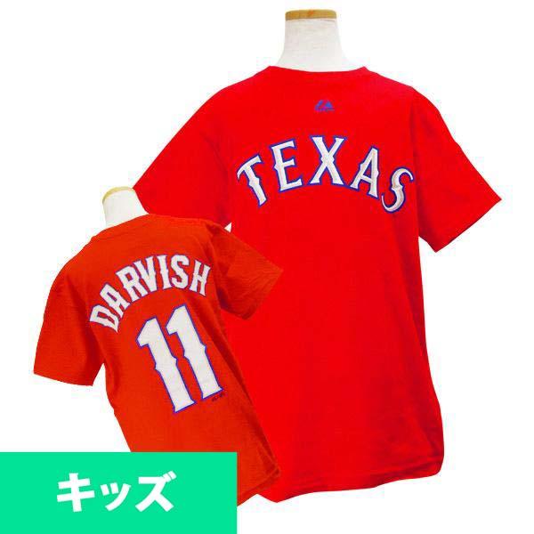 MLB Rangers Yu Darvish kids T-shirt red majestic Youth Player T-shirt JPN Ver