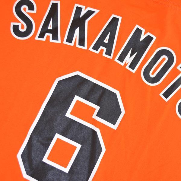 NPB Yomiuri Giants / Giants Sakamoto Hayato who kids t-shirt (Color Jersey T shirt)