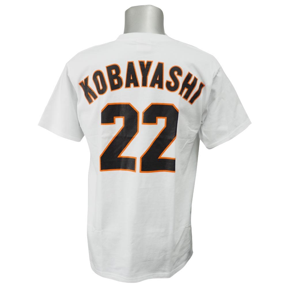 NPB Yomiuri Giants / Giants Kobayashi Seiji T shirts home GIANTS Jersey T shirt 2012