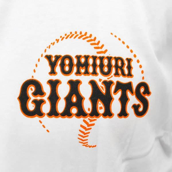 Yomiuri Giants #26 Tetsuya Utsumi uniform number T-shirt 2012 (home)