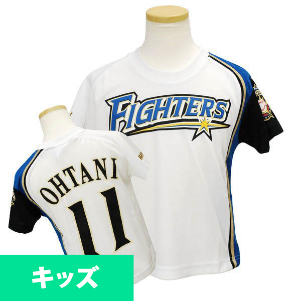 Hokkaido Nippon-Ham Fighters #11 Otani runs; flat player T-shirt kids (home) Mizuno