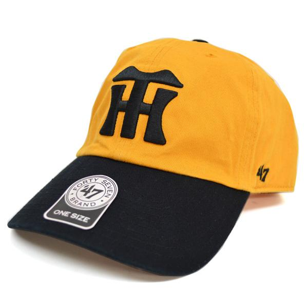 Hanshin Tigers toy cap / Hat yellow / black / Black 47 brands and 47 Brand (Clean up Cap)