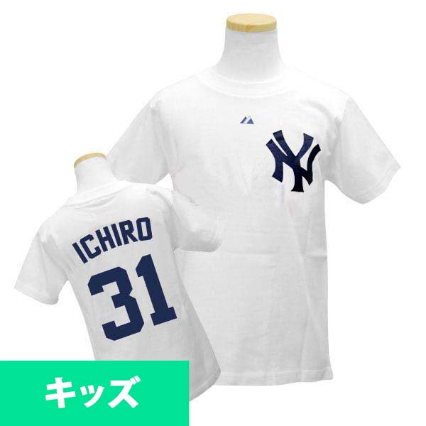 MLB Yankees #31 Ichiro Youth Player T-shirt JPN Ver (white) Majestic