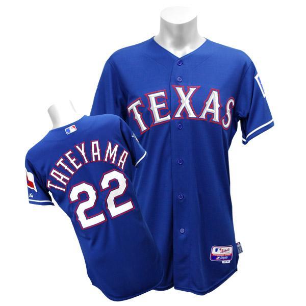 MLB レンジャーズ 建山義紀 ユニフォーム オルタネートブルー マジェスティック Authentic Player ユニフォーム【セール】