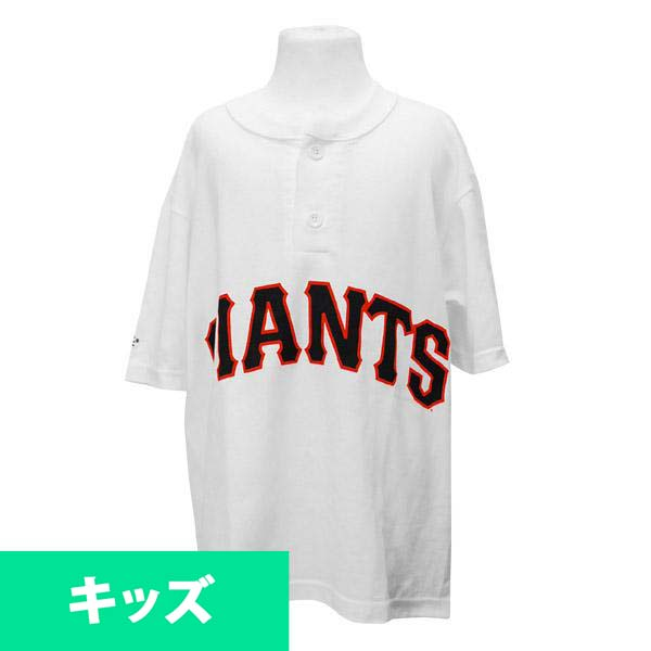 MLB San Francisco Giants Youth 2-Button Style Replica T-shirt (white) Majestic