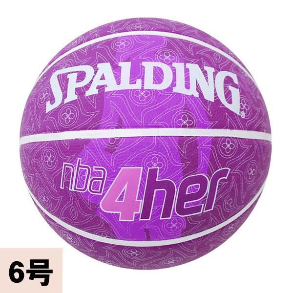 NBA basketball ball 6 ball - purple Spalding /SPALDING 4HER PATTERN RUBBER BALL