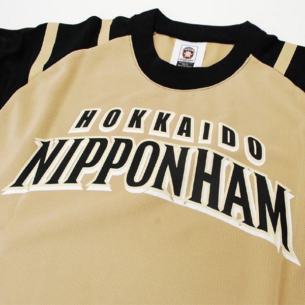 Hokkaido Japan ham # 18, Masaki Saito players T shirt (visitor) Mizuno
