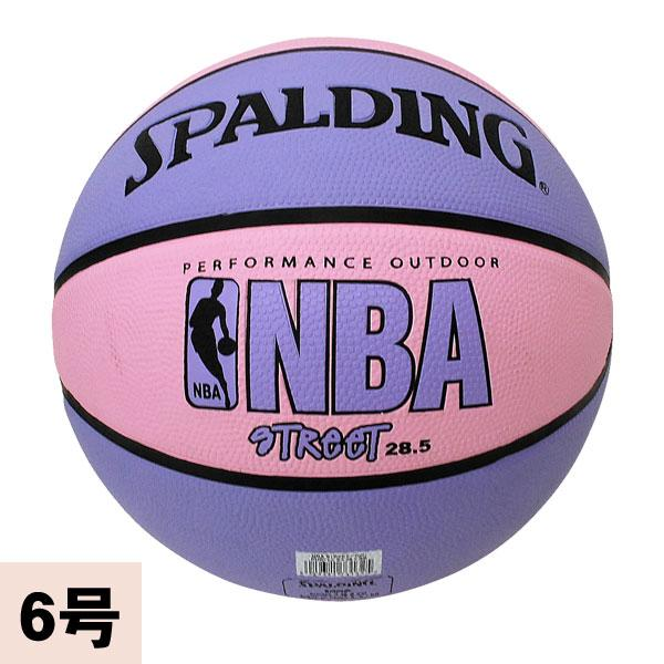 NBA basketball Pink/Purple-6 of sphere Spalding /SPALDING STREET RUBBER BALL
