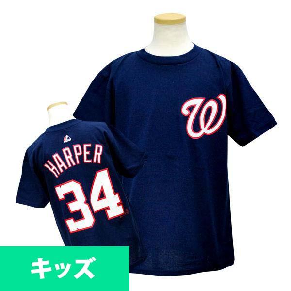 MLB National's Brice Harper kids T-shirt navy majestic Player T-shirt Youth