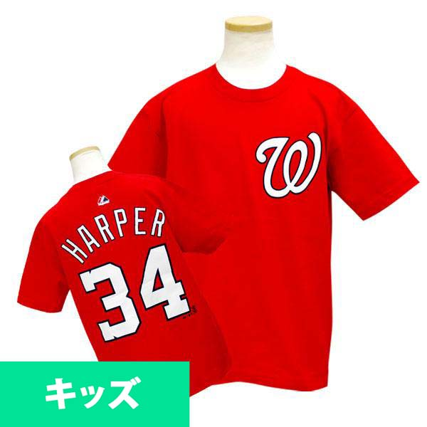 low cost f98d9 14890 And MLB nationals Bryce Harper Kids T Shirt red majestic Player T shirt  Youth