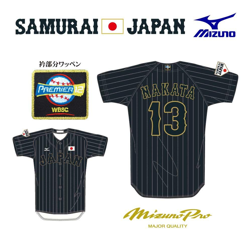 reputable site 6fb74 55420 Samurai Japan Sho Nakata uniform / uniform premiere 12 authentic uniform /  uniform Mizuno