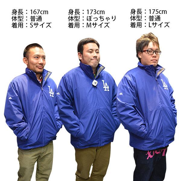Majestic MLB Texas Rangers Authentic Triple Climate-in-1 On-Field jacket (blue)