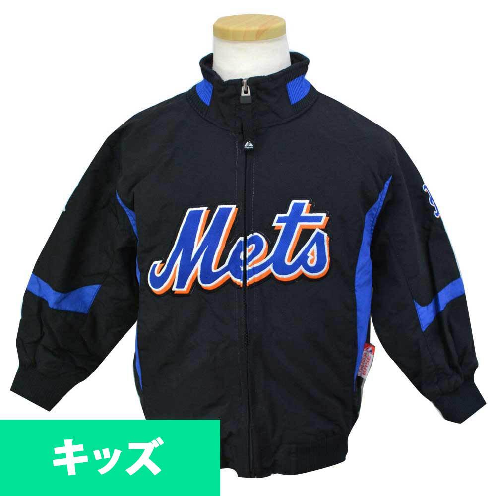 9443673c MLB Mets authentic performance kids jacket majestic /Majestic