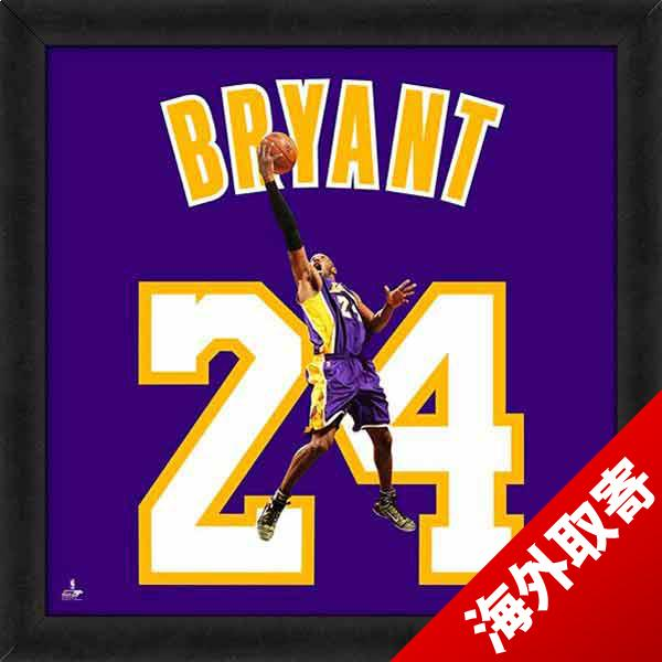 Order Nba Lakers Kobe Bryant Art Frame Photo File