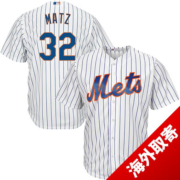 【リニューアル記念メガセール】MLB メッツ スティーブン・マッツ クールベース レプリカ ユニフォーム マジェスティック/Majestic