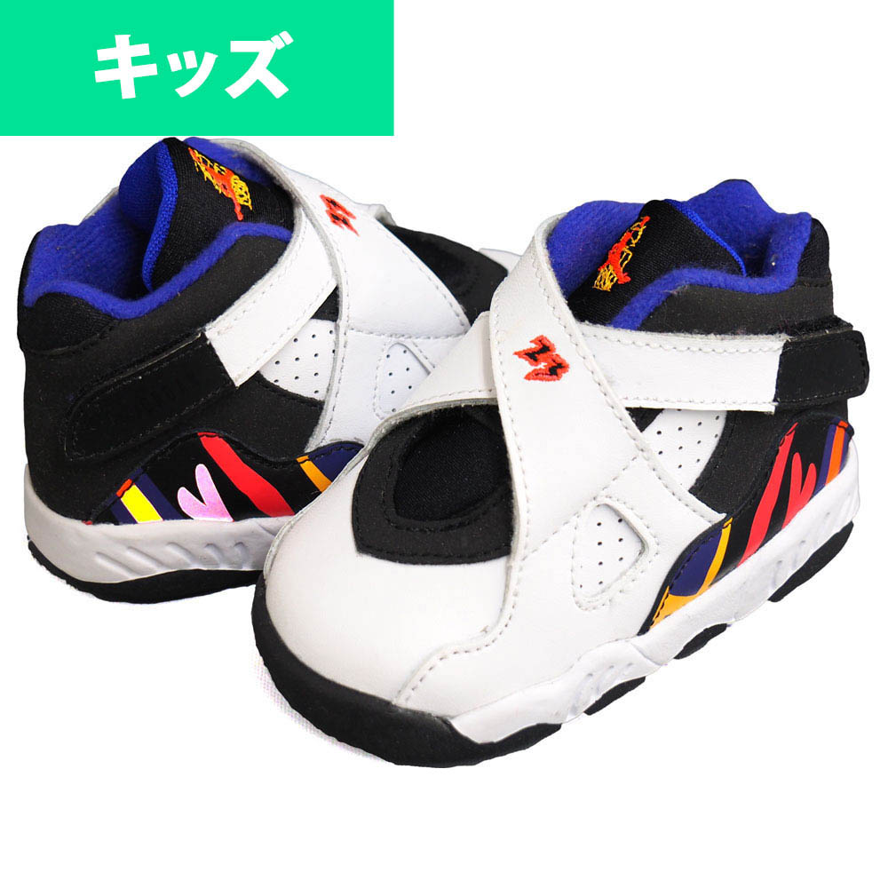 ナイキ ジョーダン / Nike JORDAN エアジョーダン 8 レトロ キッズ AIR JORDAN 8 RETRO BT ホワイト レアアイテム