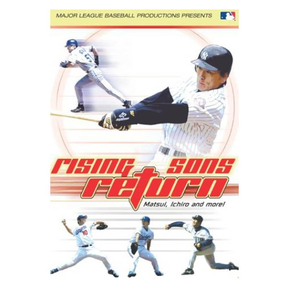 MLB DVD ライジング サンズ リターン - レアアイテム